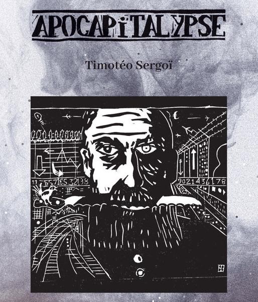 sergoi-apocapitalypse.png